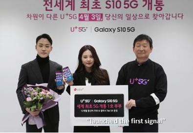 网络与终端空前同步,韩国5G用户数已突破100万!