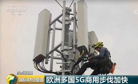 沃达丰将采用华为5G设备在西班牙的15个城市投入...