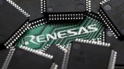 瑞薩電子開發出新的閃存技術 實現業界最大容量和最快的隨機訪問操作