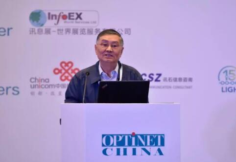 中国5G牌照的发放使中国从全光网1.0时代迈入2...