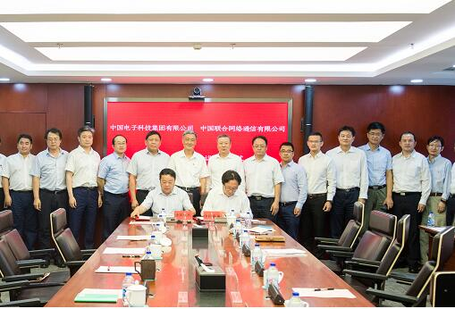 中国联通与中国电科签署合作协议将在5G产业应用开...