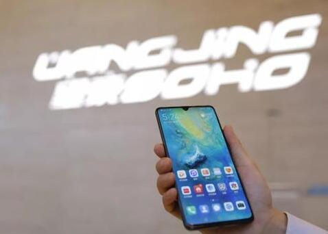 北京移动公司实现了望京SOHO商业楼宇基于5G ...