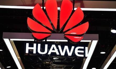 华为正在准备发布鸿蒙操作系统来取代美国的安卓系统