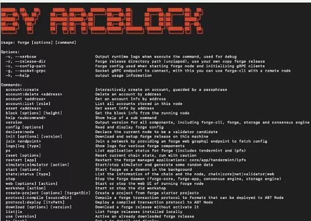 区块链开发服务工具DApps Workshop介...
