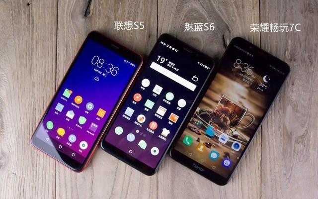 联想S5/魅蓝S6/荣耀畅玩7C对比 买哪个最好