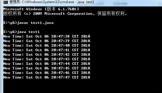 java定时器和多线程