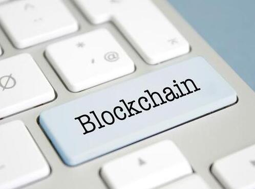 区块链技术的本质是什么