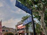 """张江芯路二十年 """"中国硅谷""""的荣光与梦想"""