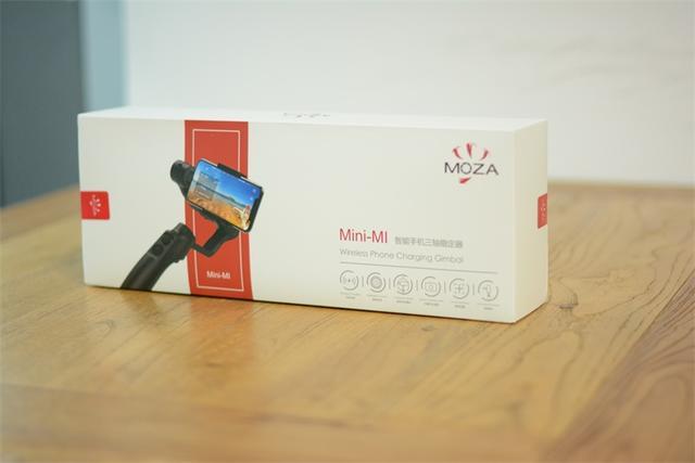 魔爪Mini-MI手机稳定器初体验 工业设计非常完美科技感十足
