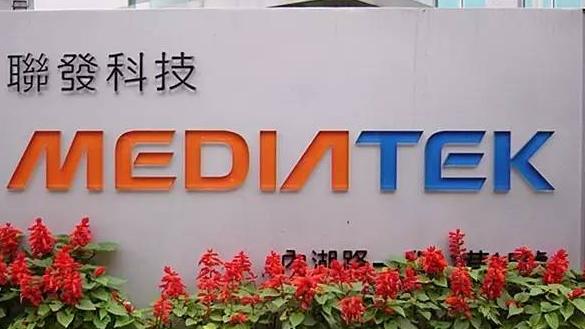 联发科首款5G系统单芯片预计2020年3月正式量产