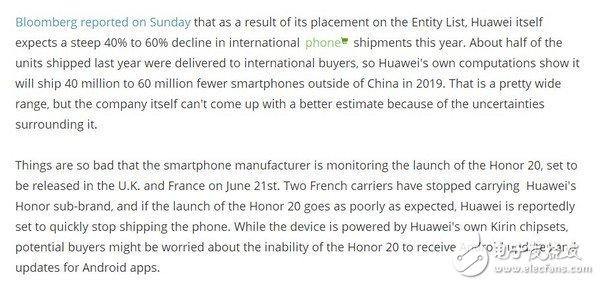 华为预计明年将超越三星成为全球最大的智能手机制造商