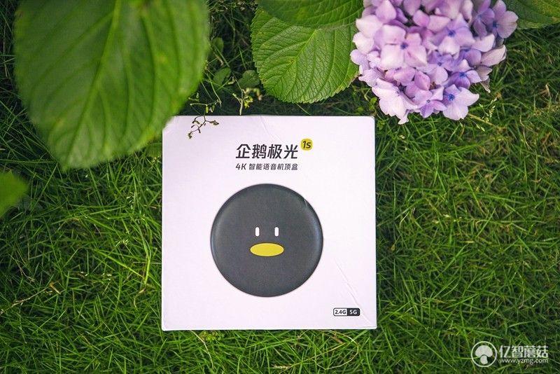 企鹅极光1S4K智能语音机顶盒评测 做工优秀拓展性强