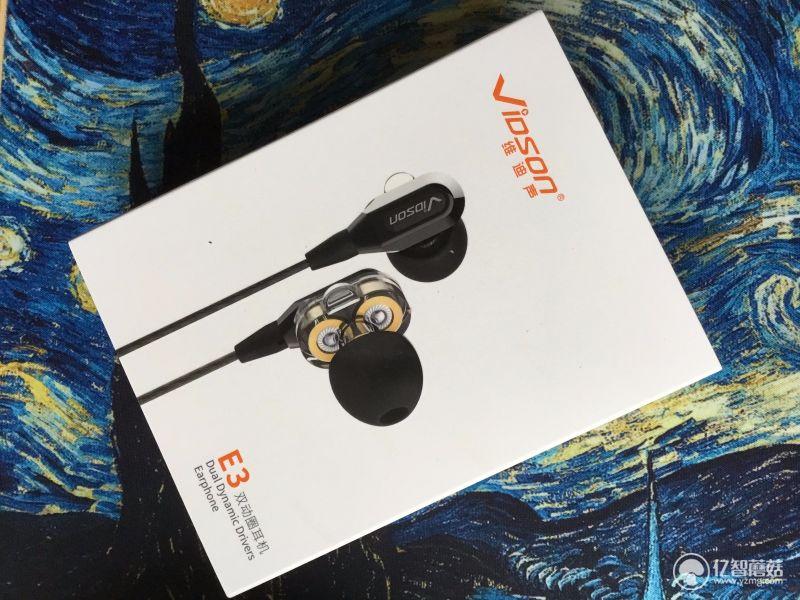 维迪声E3双动圈耳机评测 性价比超高