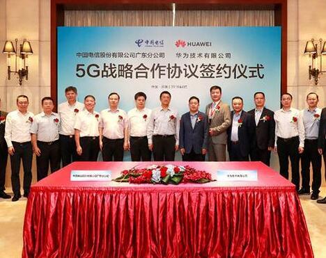 广东电信计划今年将在深广东佛地区建设超过6000...