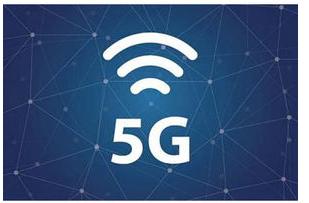 5G网络现在的发展在什么样的状态