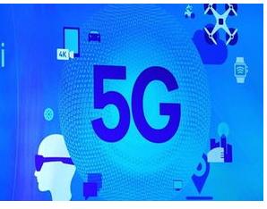 5G的来临对于程序员来说有什么机遇