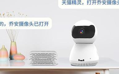 AI智能攝像頭的智能云存儲技術