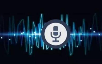AI語音模擬技術 行善還是作惡