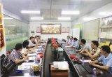 工信部现场审核5家自行申报行业合规PCB企业