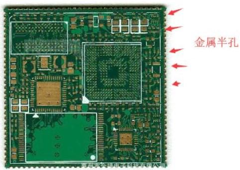 金属化半孔PCB是什么?它的制作工艺流程