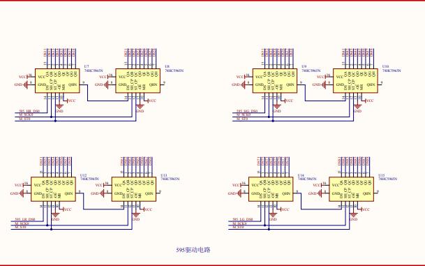 上升沿光立方wifi版电路和PCB原理图免费下载