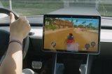 "Tesla 摇身一变变身智能""游戏机!"