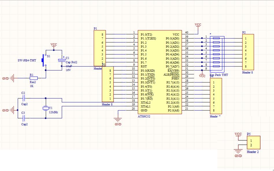 使用AD进行PCB做板的详细制作过程教程免费下载