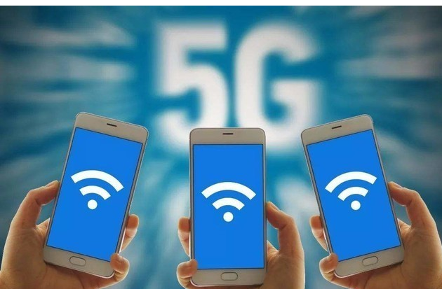 你身边5G已经来了吗