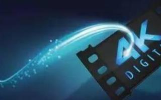 第三代数字视频编解码技术标准基准档次制定完成