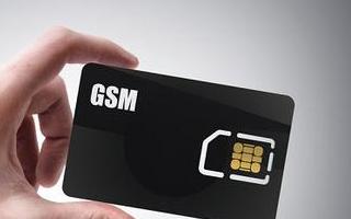 模拟信号到数字信号 人类如何走向5G时代
