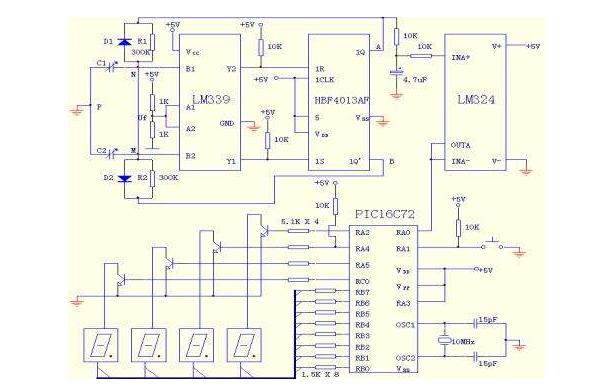倾角传感器的工作原理和详细资料介绍