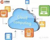 运营商如何依托移动云计算开拓业务?