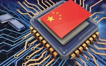 日本专家:中国半导体不会重蹈日本覆辙