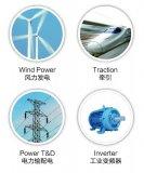 东芝电子亮相PCIMAsia2019 展示电力能源方面先进技术