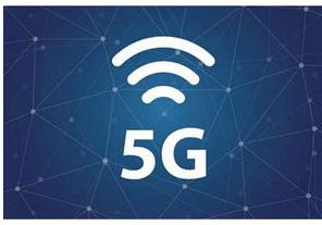 全球5G发展的趋势怎样