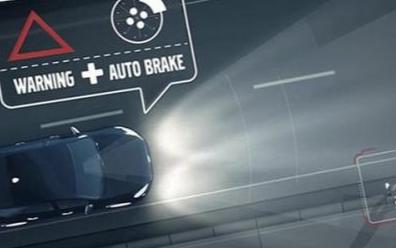 这些技术正在帮助驾驶更安全更智能