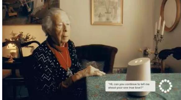你愿意让机器人记录你的一生吗
