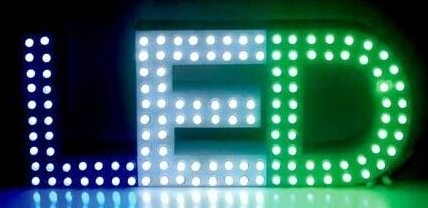 宁夏首个LED照明研发生产项目正式投产