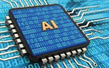 人工智能携FPGA发展迅速 创新国产自主之路