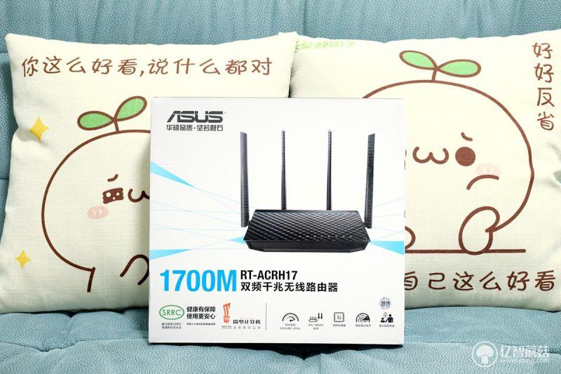 华硕RT-ACRH17无线路由器评测 足以应付中小户型家庭的上网需求