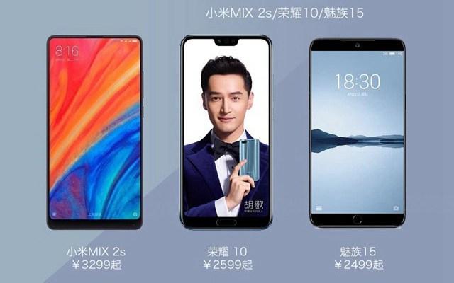 魅族15/荣耀10/小米MIX2S买哪个最好