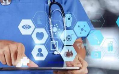 智慧医疗在万物互联的前提下数据共享是关键