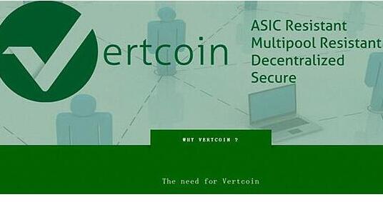 基于一种数字货币VertCoin绿币介绍
