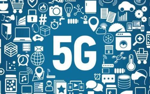 5G 在物联网中的实践应用