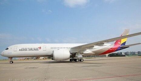 韩亚航空计划今年将A350机队规模扩至10架到2025年增至30架