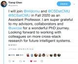 三位年轻华人AI博士有了最新的职业规划