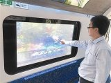 """触屏车窗+自动驾驶,""""未来地铁""""已经到来!"""