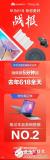 618電商節的黑馬:全新HUAWEI MateBook E