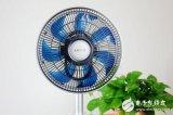 莱克魔力风智能空气调节扇,夏季停电也能照样清爽