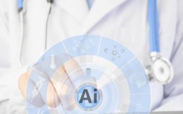 打造数字化医疗 西门子开始构建AI能力